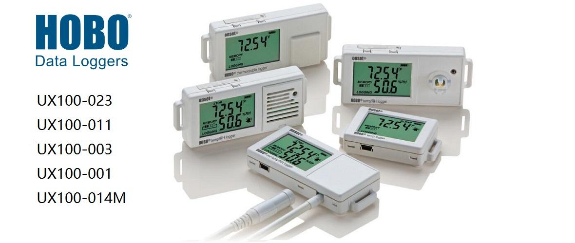UX100温湿度记录器